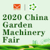 Garden Machinery Fair  – 2020